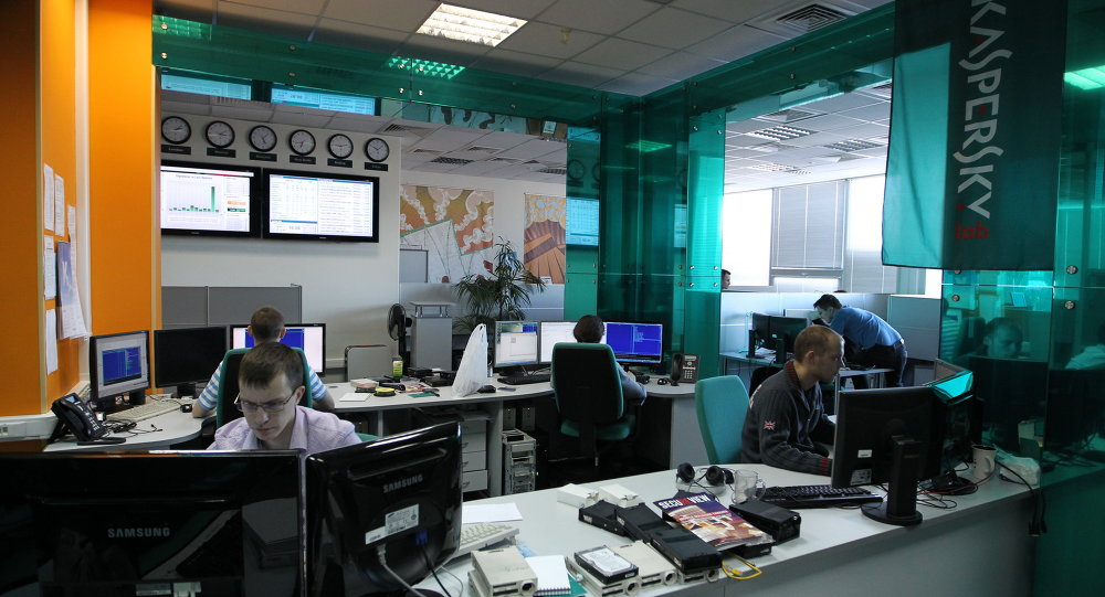 Image result for Kaspersky Lab in nigeria