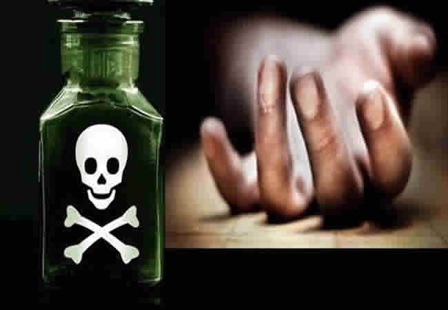 Image result for Why I poisoned my husband – 15-year-old wife